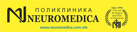 neuromedika logo new